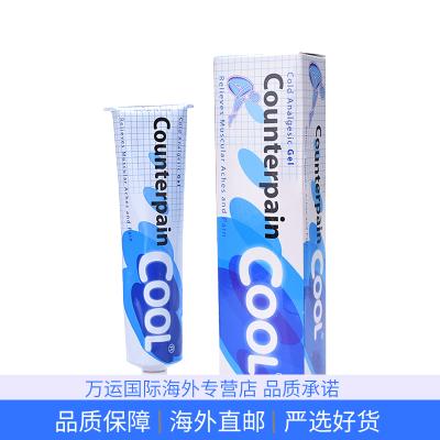 【海外直郵 正品保障】泰國施貴寶Counterpain酸痛膏 扭傷腰酸肌肉按摩膏清涼型120g