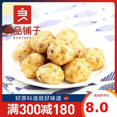 【良品鋪子】 章魚丸 62g*1袋 沙茶味 休閑零食小吃