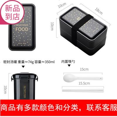 日式饭盒上班族健身轻食餐盒减脂加热ins风便当可微波炉分隔水果