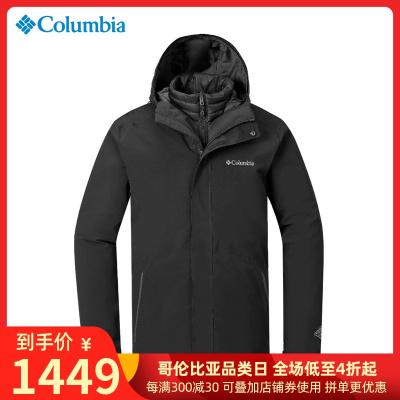 哥伦比亚户外男装防水热能反射保暖羽绒服三合一冲锋衣PM5589