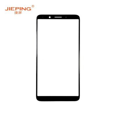捷屏(JIEPING)適用于oppoA79蓋板 手機外屏維修更換 黑色(不含稅)