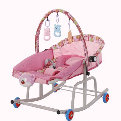 婴儿摇椅小宝宝安抚躺椅儿童摇摇椅小孩摇篮床男女宝宝多功能玩具床