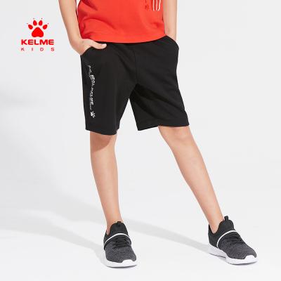 kelme(kids)2020年新夏季男童針織五分褲運動休閑短褲男童學生