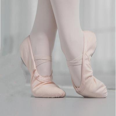古典舞鞋 成人古典跳舞鞋帆布舞蹈鞋軟底練功鞋考級瑜伽粉色芭蕾舞鞋貓爪鞋