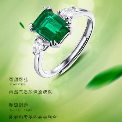 【錢掌柜】綠枕 祖母綠綠寶石銀飾925銀 戒指環歐美原單復古港風送女友
