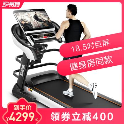 易跑GTS7家用跑步机 多功能静音电动可折叠运动轻商务健身器材 峰值马力4.5hp