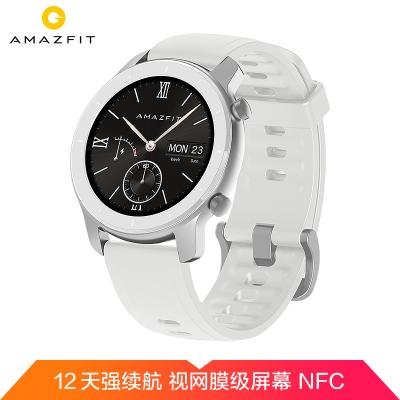 小米 華米(Amazfit)GTR 42mm 月光白智能手表 華米戶外GPS定位跑步游泳運動健康男女多功能心率防水