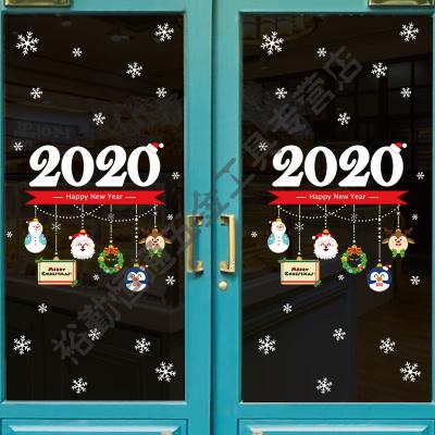 圣诞节2020元旦装饰场景布置店商场玻璃贴节日气氛窗花窗贴纸 2020响叮当(一个)