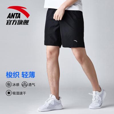ANTA安踏男短褲運動跑步褲2020夏季速干透氣短褲健身跑步短褲95727301
