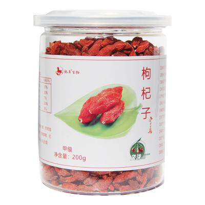 杞年 正宗寧夏中寧甲級紅枸杞子200g/罐 罐裝滋補品