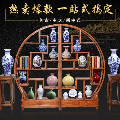 古笙記 景德鎮陶瓷器青花瓷花瓶插花擺件客廳酒柜辦公室博古架家居裝飾品