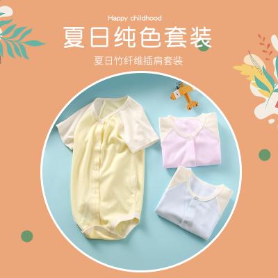 龍之涵(LONGZHIHAN)嬰兒短袖連體衣夏裝薄款女寶寶三角哈衣爬服男新生包屁衣服