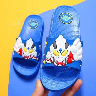 兒童拖鞋夏男童女童防滑軟底室內洗澡小孩卡通奧特曼小學生涼拖鞋 臻依緣