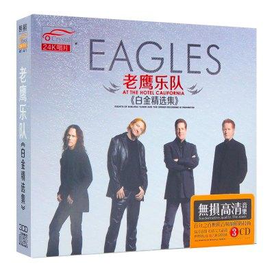 EAGLES老鷹樂隊cd白金精選集歐美流行歌曲 汽車載音樂CD光盤碟片