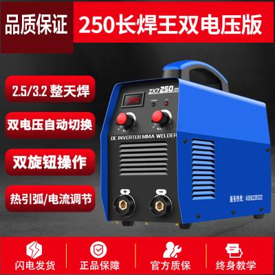 電焊機220v家用微小型阿斯卡利380v兩用全銅雙電壓ASCARI315工業級便攜式 315工業款三旋鈕 標配