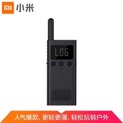 小米對講機1S 黑色 全新升級版 超輕 超薄 藍牙耳機 超長待機 戶外酒店自駕游民用手臺