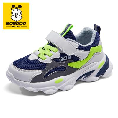 巴布豆BOBDOG HOUSE童鞋2020春款兒童運動鞋中大童男童女童休閑鞋子B2121