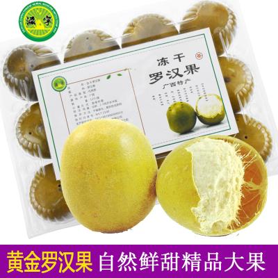 滋寧 凍干羅漢果低溫脫水廣西桂林特產12個裝干果花茶