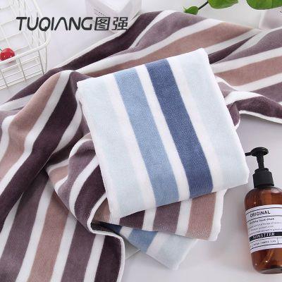 圖強 2條裝純棉割絨毛巾 成人情侶男女加厚日式柔軟吸水洗臉面巾