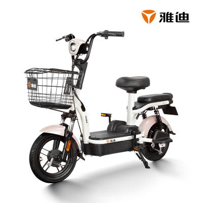雅迪電動車2020新款鉛酸小金果48V電瓶車踏板代步電動自行車 小金果藕灰色