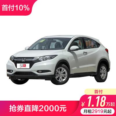 定金 【51車】本田繽智1.5 CVT 先鋒版 低月租金融分期購車汽車整車緊湊型SUV新車 白色