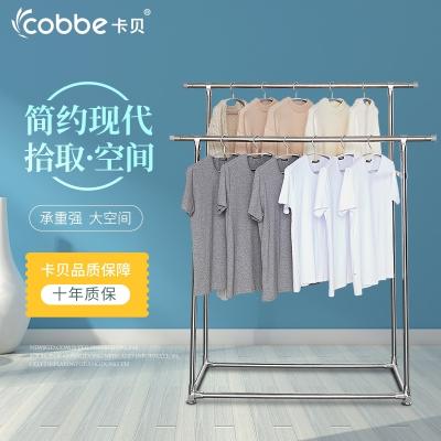卡贝(cobbe)晾衣架落地双杆移动凉衣架室内不锈钢晒衣架家用阳台挂衣架双杆落地晾衣架加长版单