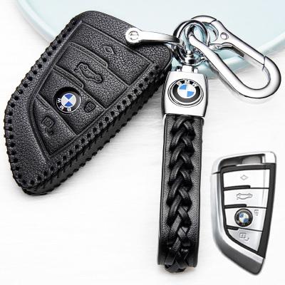 適用于寶馬X1鑰匙套X2 X3 X4 X5 X6汽車真皮鑰匙包鎖匙扣保護套 寶馬D款黑色+繩扣(刀鋒四鍵)