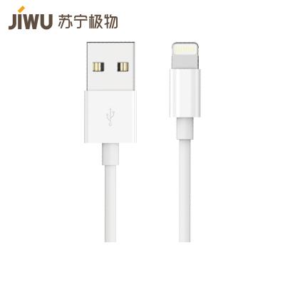 苏宁极物 耐弯折苹果数据线MFI认证lightning接口通用iPhone6/7/8/XS/XR 1m