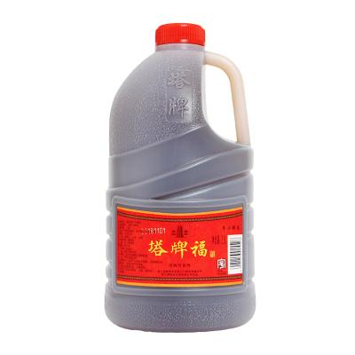 紹興黃酒塔牌福酒2.5L單桶裝加飯酒5斤花雕酒冬釀半干型老酒料酒
