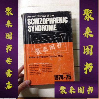 《正版九成新》schizophrenic syndrome schizophrenic綜合征