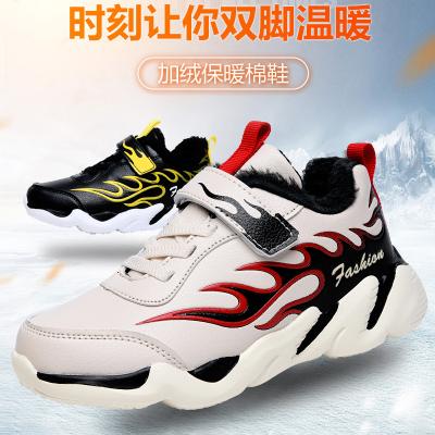 富貴鳥男童2020秋冬新款加絨加厚大棉女童鞋二棉兒童鞋子火焰鞋