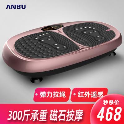 安步(ANBU) 甩脂機懶人塑身機減肥神器瘦身機健身器材抖抖機AB-809