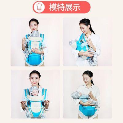 【多功能嬰兒背帶寶寶腰凳】四季通用抱小孩兒童二合一坐凳貝斯熊 衫伊格(shanyige)