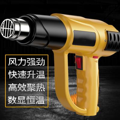 数显调温热风枪汽车贴膜烤枪阿斯卡利热缩枪吹风机小型工业塑料焊枪F4 专业后数显调温(工具箱)送五件套-2500W