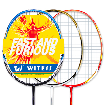WITESS羽毛球拍正品双拍超轻碳素进攻型单拍碳纤维控球型初学者业余初级儿童成人对拍ymqp