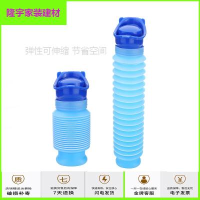 蘇寧放心購旅行兒童小便器 車載便攜式尿壺 男女寶寶嬰兒成人尿接器防漏外出簡約新款