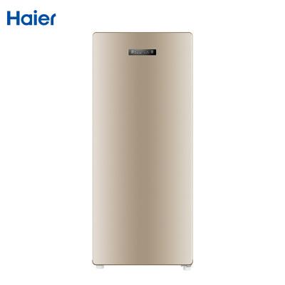 Haier/海尔 BD-138W 138升 立式冷冻柜 风冷无霜 电脑控温 抽屉式 分区储藏 大容量 家用 侧开门冰柜