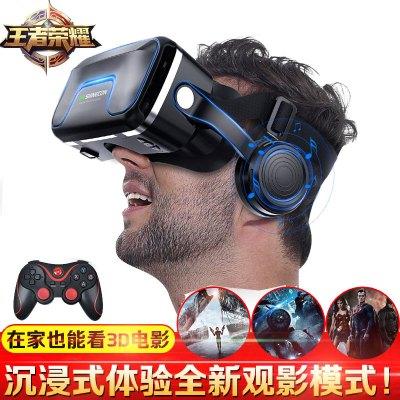 千幻魔镜7代视听版vr眼镜虚拟现实一体机成人游戏3d头盔头戴式 ios卓苹果通用VR SHINECON