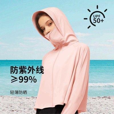 蕉下披肩防曬衣女透氣超薄防曬衫 防紫外線防曬服皮膚衣