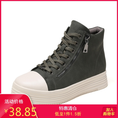 SHOEBOX/鞋柜冬新款韓版撞色舒適系帶休閑女靴子1117505215