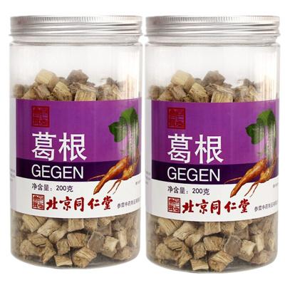 北京 同仁堂 葛根 200g*2罐 葛根茶 煲湯野地生養生茶 非葛根粉