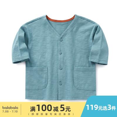 巴拉巴拉男童外套嬰兒新款夏裝兒童開衫寶寶上衣洋氣童裝純棉