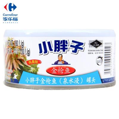 【家乐福】小胖子(TC BOY)金枪鱼(泉水浸)罐头180克