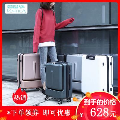 梵蒂加(VENTIGA)拉桿箱KN-KLO-15商務行李箱電腦袋前蓋旅行箱萬向輪登機箱20寸24寸ABS托運箱