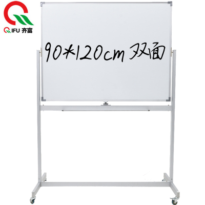 齊富((QIFU)AS90120雙面磁性支架式白板 家用教學白板 會議白板 可移動白板 寫字板 支架式會議教學寫字展板