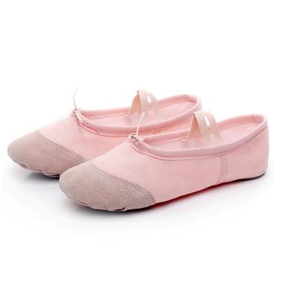 儿童舞蹈鞋女软底闪电客练功鞋芭蕾舞鞋女童白色跳舞鞋形体鞋猫爪鞋