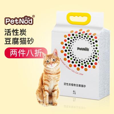 【2件八折】PetNod活性炭植物豆腐猫砂6L约4.8斤豆腐猫砂除臭无尘