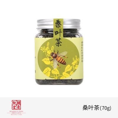 胡慶余堂桑葉茶70克罐裝