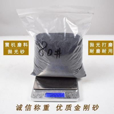 震机金刚砂磨料震动抛光机玉石抛光粉研磨砂材料喷沙机振桶抛光粉