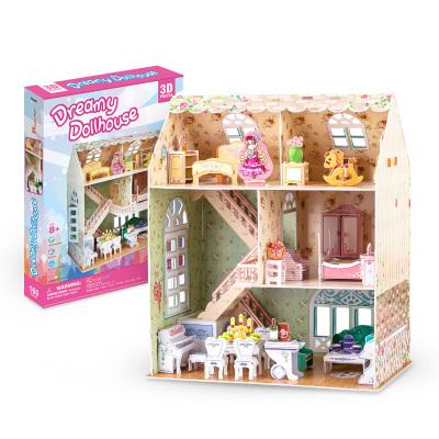 DIE-CAST樂立方3D立體拼圖紙模型女孩屋娃娃屋建筑模型 兒童啟蒙夢幻女孩屋 淑女部屋